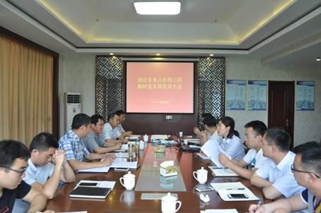 2019年5月24日宿遷市重點水利工程成立臨時黨支部